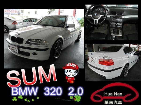 2001年 BMW 寶馬 320 白  照片1