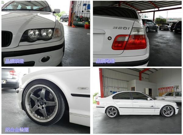 2001年 BMW 寶馬 320 白  照片4