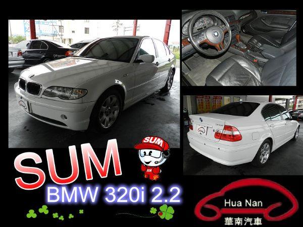 2002年 BMW 寶馬 320i 白  照片1