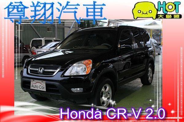 Honda本田 CR-V 照片1