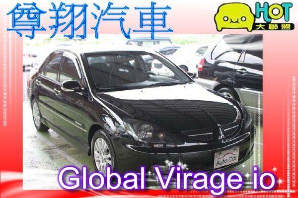 三菱 Global Virage io 照片1