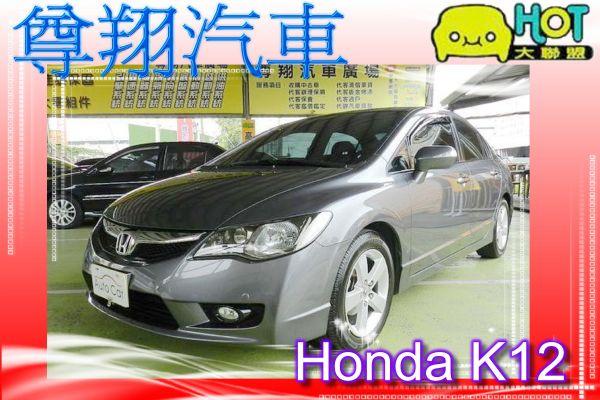 Honda 本田 K12 照片1