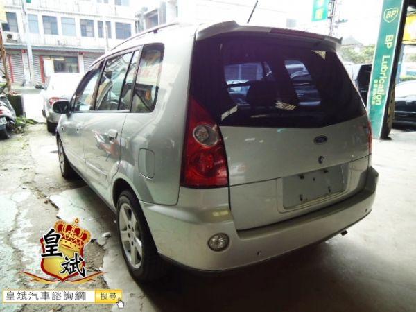 福特-MAV 5人座 照片10