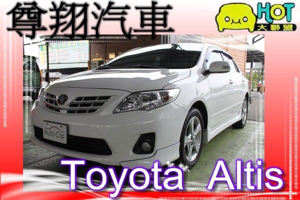 Toyota 豐田 Altis  照片1
