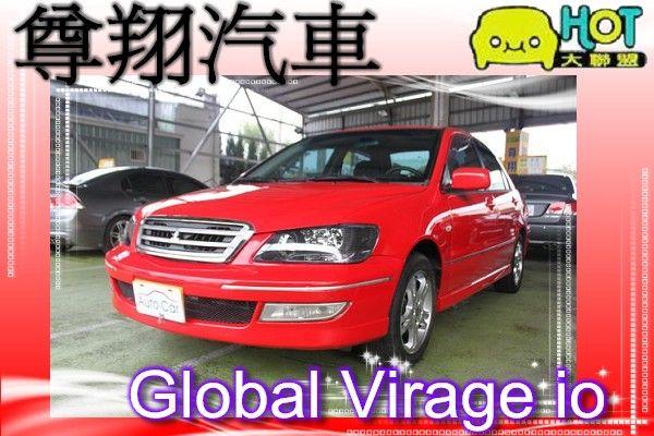三菱 All New Virage IO 照片1