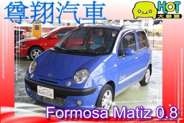 Formosa 台塑 Matiz 照片1