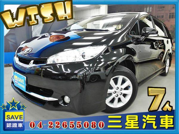 Toyota Wish 金鑽黑 照片1