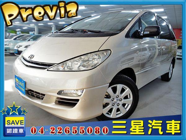 Toyota Previa頂級 三星汽車 照片1