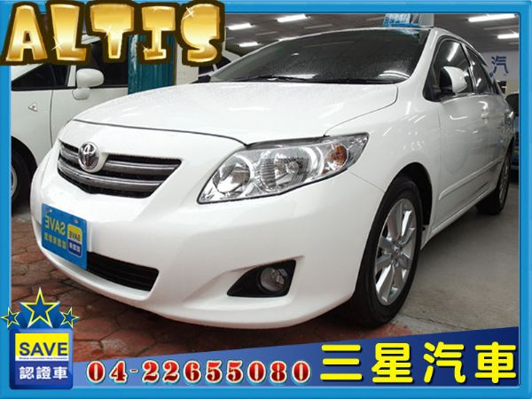 Toyota Altis 三星汽車  照片1