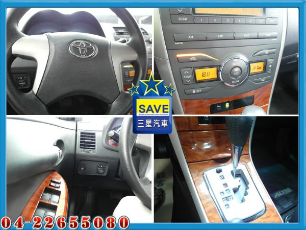 Toyota Altis 三星汽車  照片5