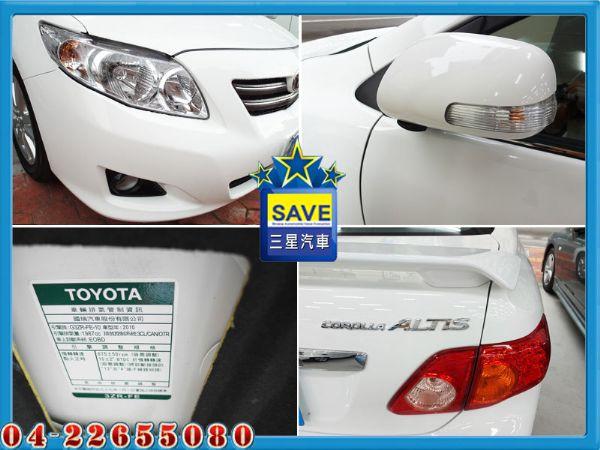 Toyota Altis 三星汽車  照片6