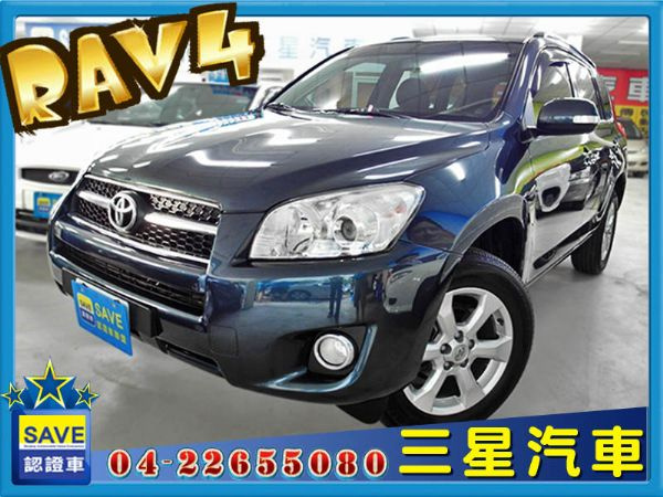 Toyota RAV-4 頂級版 照片1