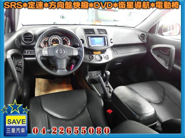 Toyota RAV-4 頂級版 照片2