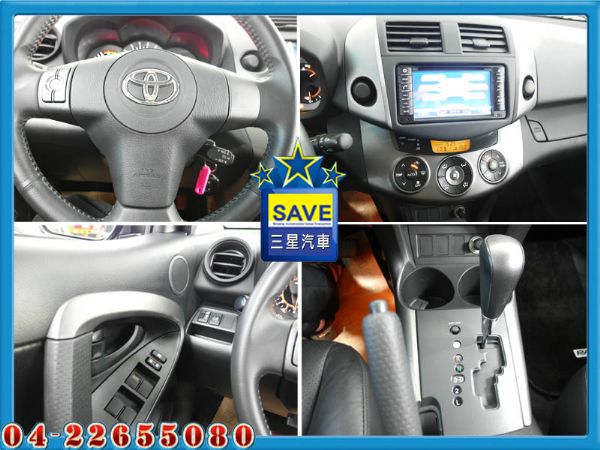Toyota RAV-4 頂級版 照片5