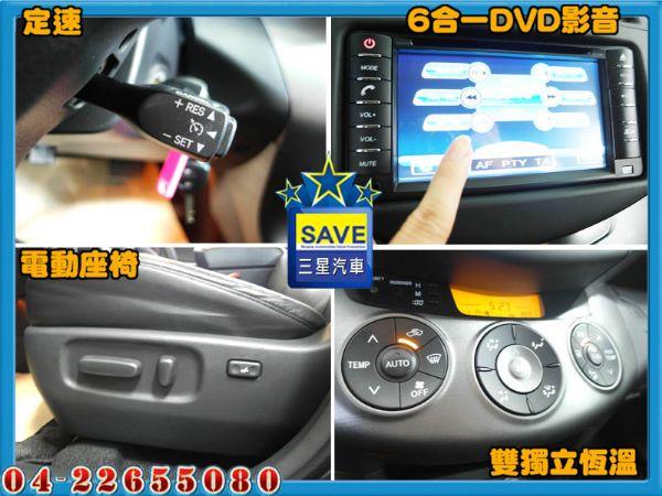 Toyota RAV-4 頂級版 照片6