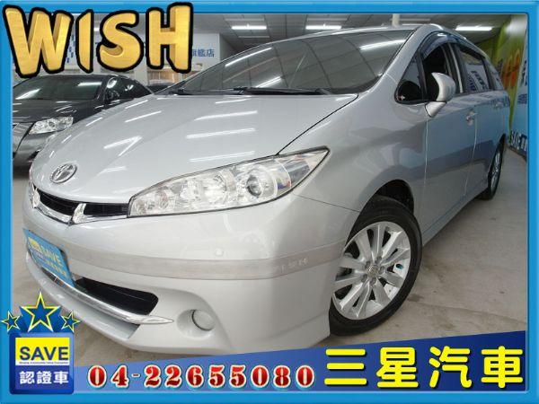 Toyota Wish 七人 三星汽車 照片1