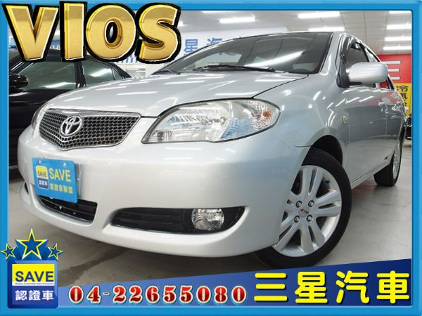 Toyota Vios 正05年出廠 照片1