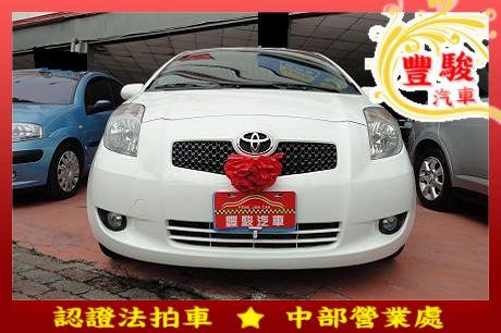 Toyota豐田 Yaris 照片1