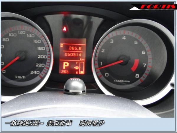 09年FORTIS-IO空力版-定速~ 照片8