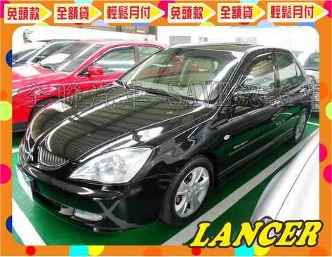 三菱 Global Lancer 照片1