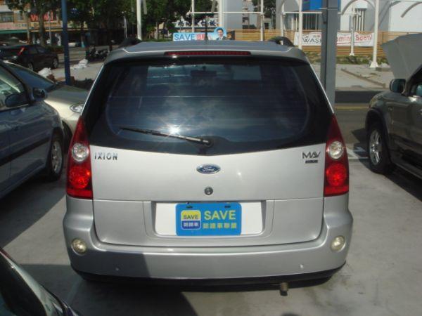 巨大汽車save認證車 MAV 照片8
