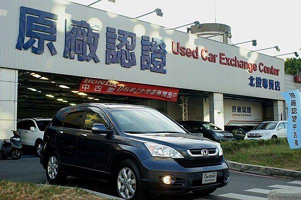 原廠認證CR-V2.4EX-S紫07兩年 照片1
