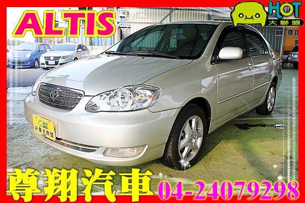 Toyota 豐田 Altis 1.8 照片1