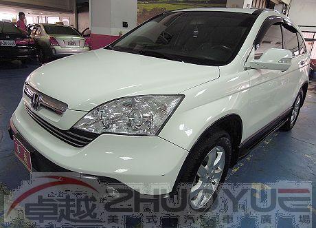 2009 本田 CR-V 全額貸款  照片1