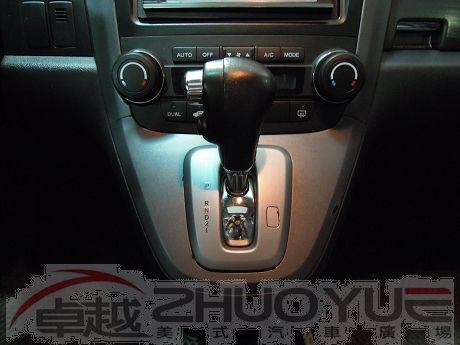 2009 本田 CR-V 全額貸款  照片7