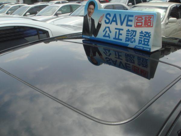 巨大汽車save認證車ES330 照片6