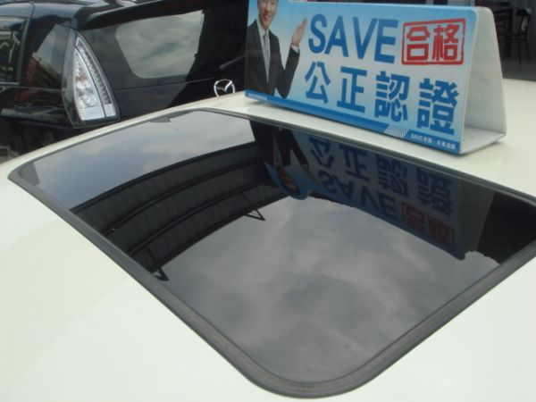 巨大汽車save認證車 180 照片6