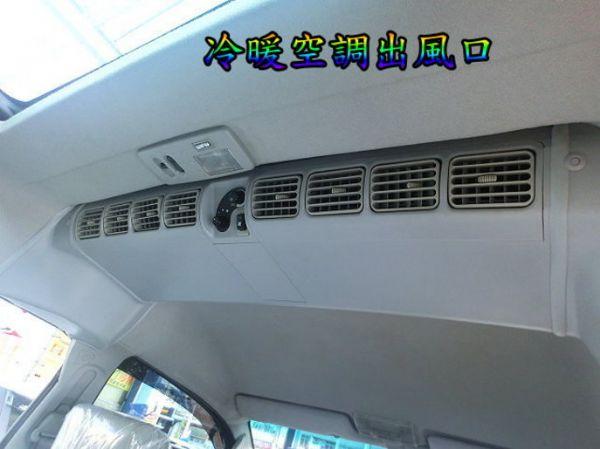 SUM聯泰汽車07 Space Gear 照片9