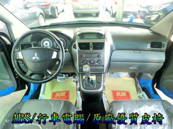 SUM聯泰汽車 2008年 Savrin 照片3