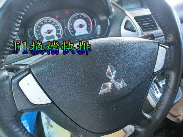 SUM聯泰汽車 2008年 Savrin 照片4