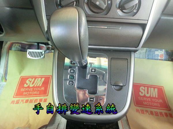 SUM聯泰汽車 2008年 Savrin 照片5