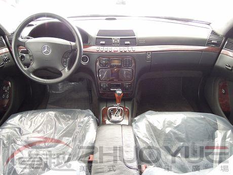 2000 賓士 S320L 全額貸款  照片2