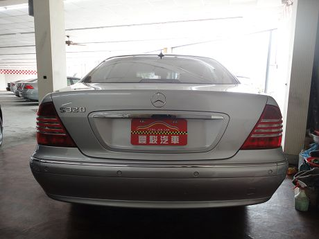 Benz 賓士 S-Class S320 照片10