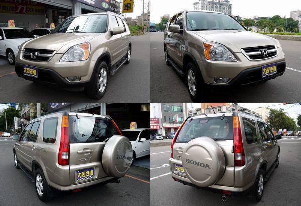 ★保證實車實價★04 本田CRV 2.0 照片2