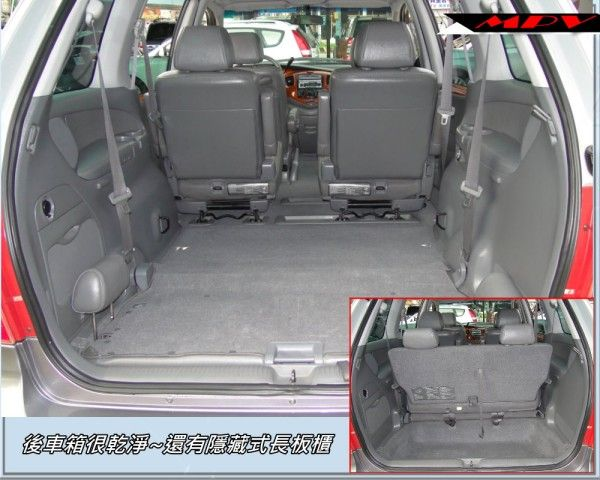 04年MPV-3.0~日式豪華休旅~ 照片6