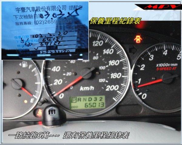 04年MPV-3.0~日式豪華休旅~ 照片8