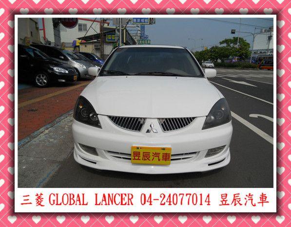 三菱 GLOBAL LANCER  照片3
