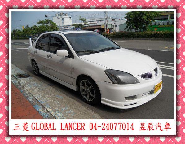 三菱 GLOBAL LANCER  照片5