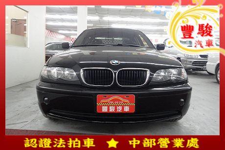 BMW 寶馬 3 照片1