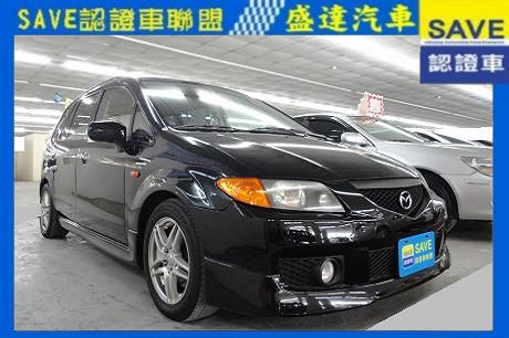 Mazda 馬自達 Premacy 照片1