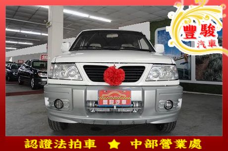 Mitsubishi 三菱 Freeca 照片1