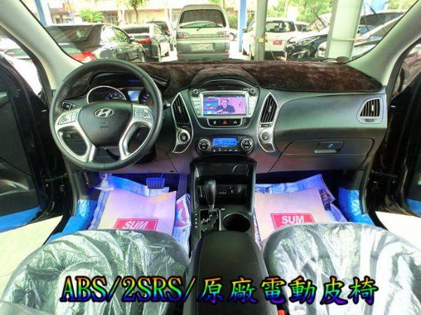 SUM聯泰汽車 2011年 IX35 照片3