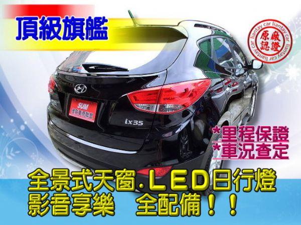 SUM聯泰汽車 2011年 IX35 照片10
