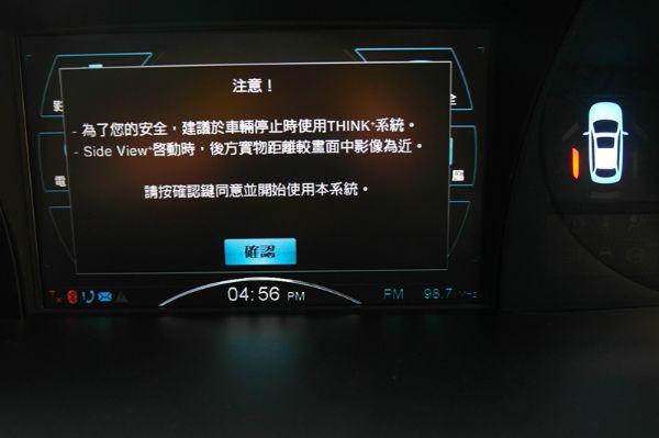 協慶★10年納智捷MPV 照片3