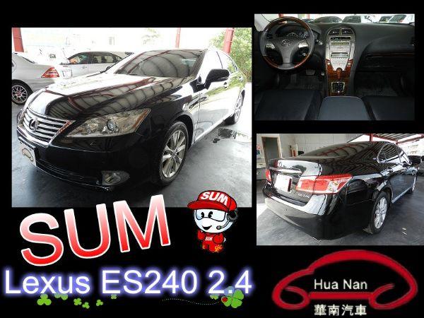 Lexus 凌志 ES240 照片1