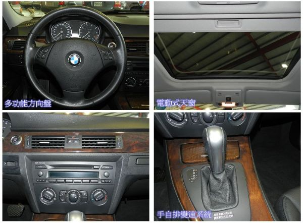 BMW 寶馬 323I 銀 2.5 照片2